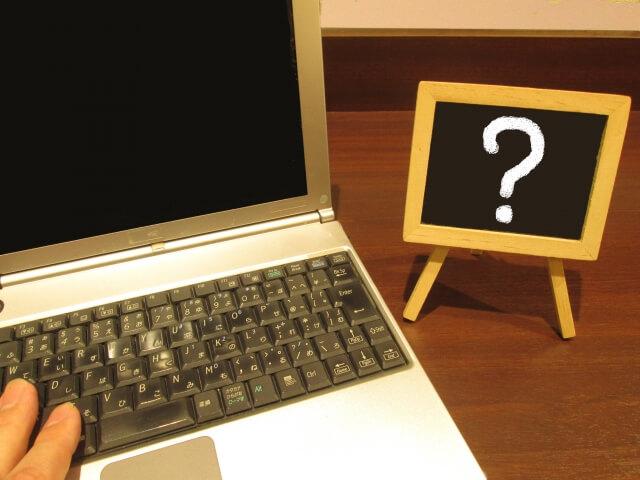 プログラマーに未経験でなれる?プログラマーに転職するノウハウを解説します
