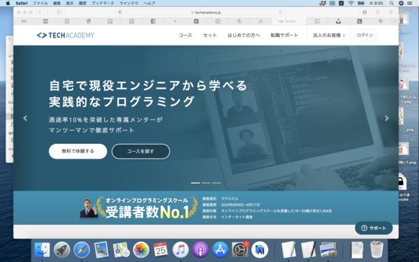 https://techacademy.jp