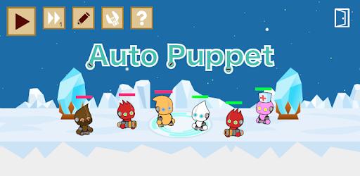 アプリ②:Auto Puppet -プログラミングバトル