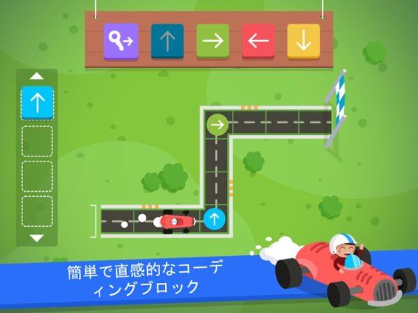 アプリ①:Code Karts(コードカーツ)